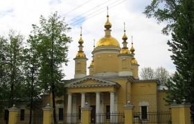 Храм Пресвятой Богородицы и Троицы Живоначальной
